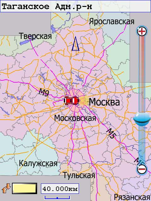 gps москва и московская область: