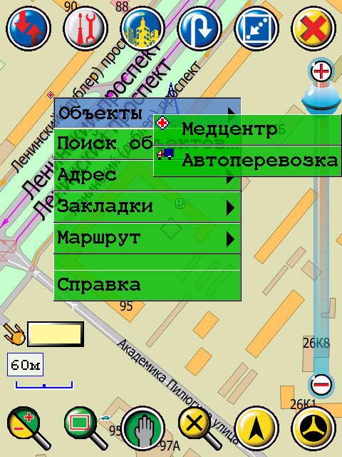 gps pro moscow форум:
